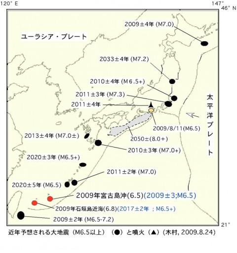 地震・噴火予測図