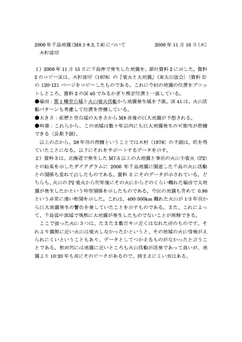 1.2006