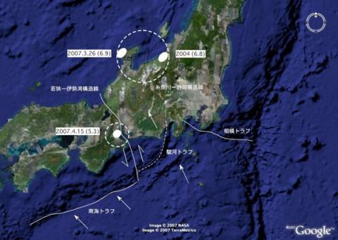 図1 中央日本の北部で被害地震が発生した後南部で三重地震が発生。