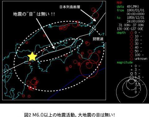 shikoku14_3_141.003