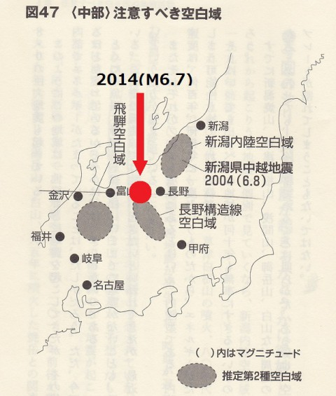2014_11_24