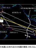 HPチリ、富士山14_4_7-.002